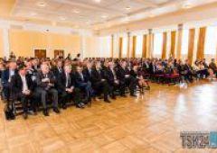 Konferencja o Eugeniuszu Kwiatkowskim w ZSTM