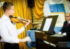 "Koncert ""Mała Filharmonia"" w SOSW nr2"