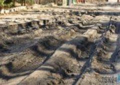 Katastrofalny stan ulicy Parkingowej (audio)