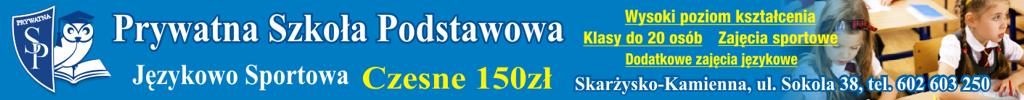 AWANS 2017-SP